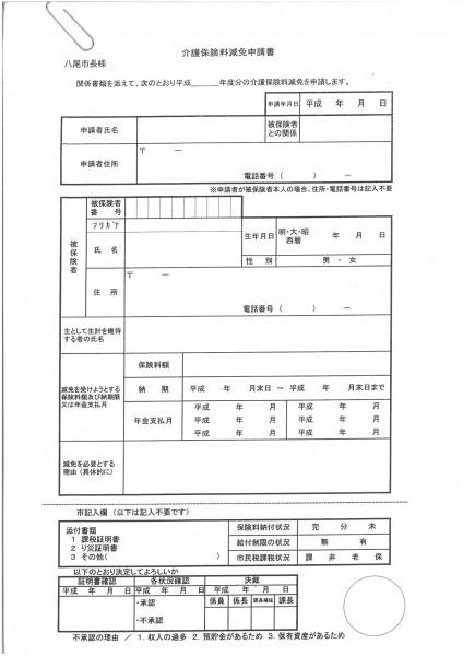 SKMBT_C28417040317200