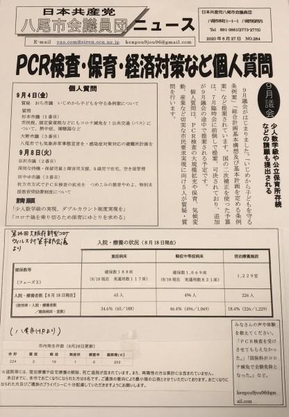 E0FB4F73-4F04-4476-AFCD-84F3B6C2188C