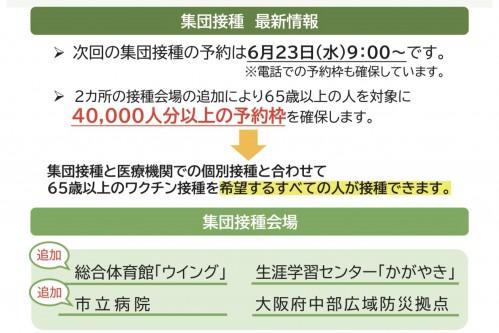 0441A368-56F5-4114-9F01-3D18AB58A5D2