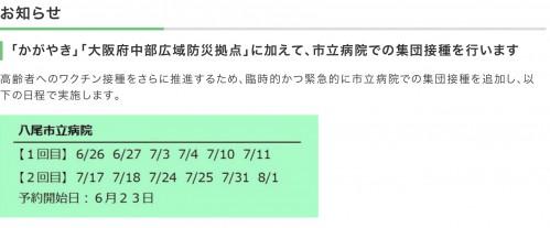 7B78D204-563C-4719-8ACC-E86390985160