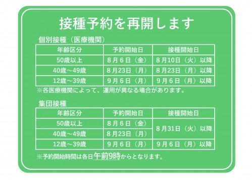 3BAE96DC-C4F0-4FB9-B8D4-60D01CA6DCCE